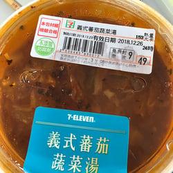 午餐-藜麥番茄湯1-1
