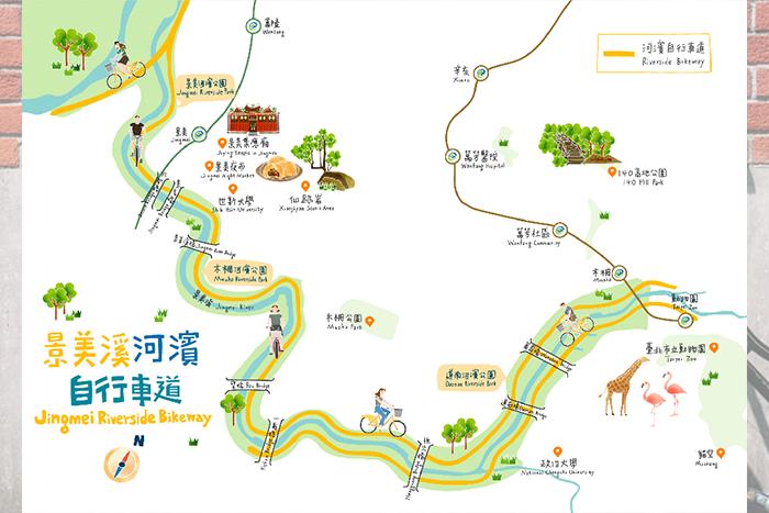 腳踏車路線3:景美溪濱自行車道
