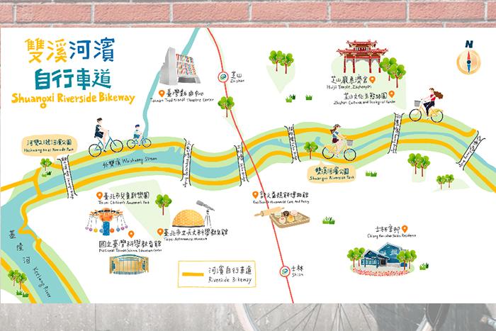 腳踏車路線5:雙溪濱自行車道