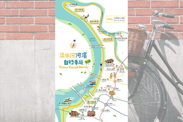 腳踏車路線2:淡水河濱自行車道