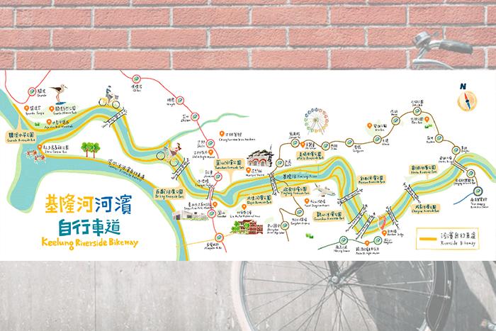腳踏車路線1:基隆河濱自行車道