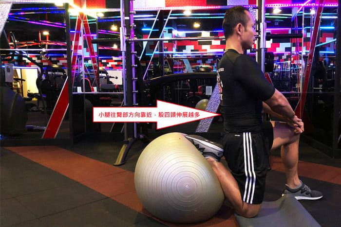 股四頭肌伸展和訓練