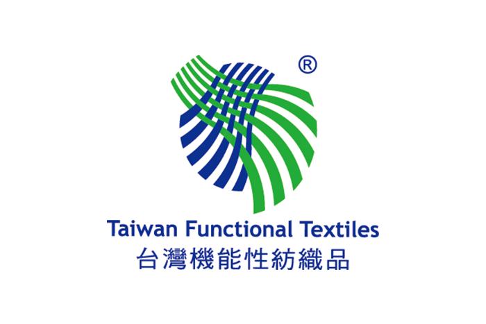 挑選優質運動機能服飾-臺灣機能性紡織品