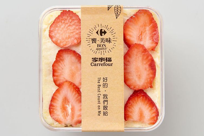 草莓季甜點熱量公開-草莓寶盒