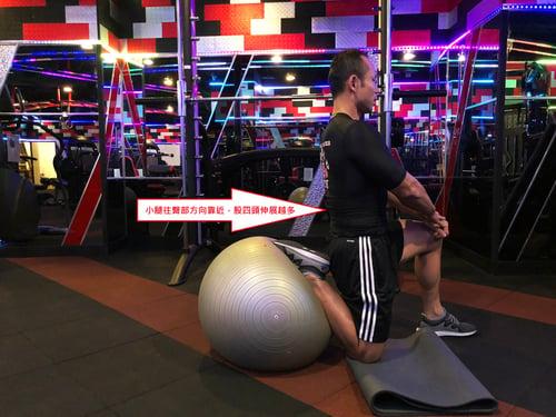 股四頭肌的伸展動作,可以藉此舒緩膝蓋關節疼痛的煩惱