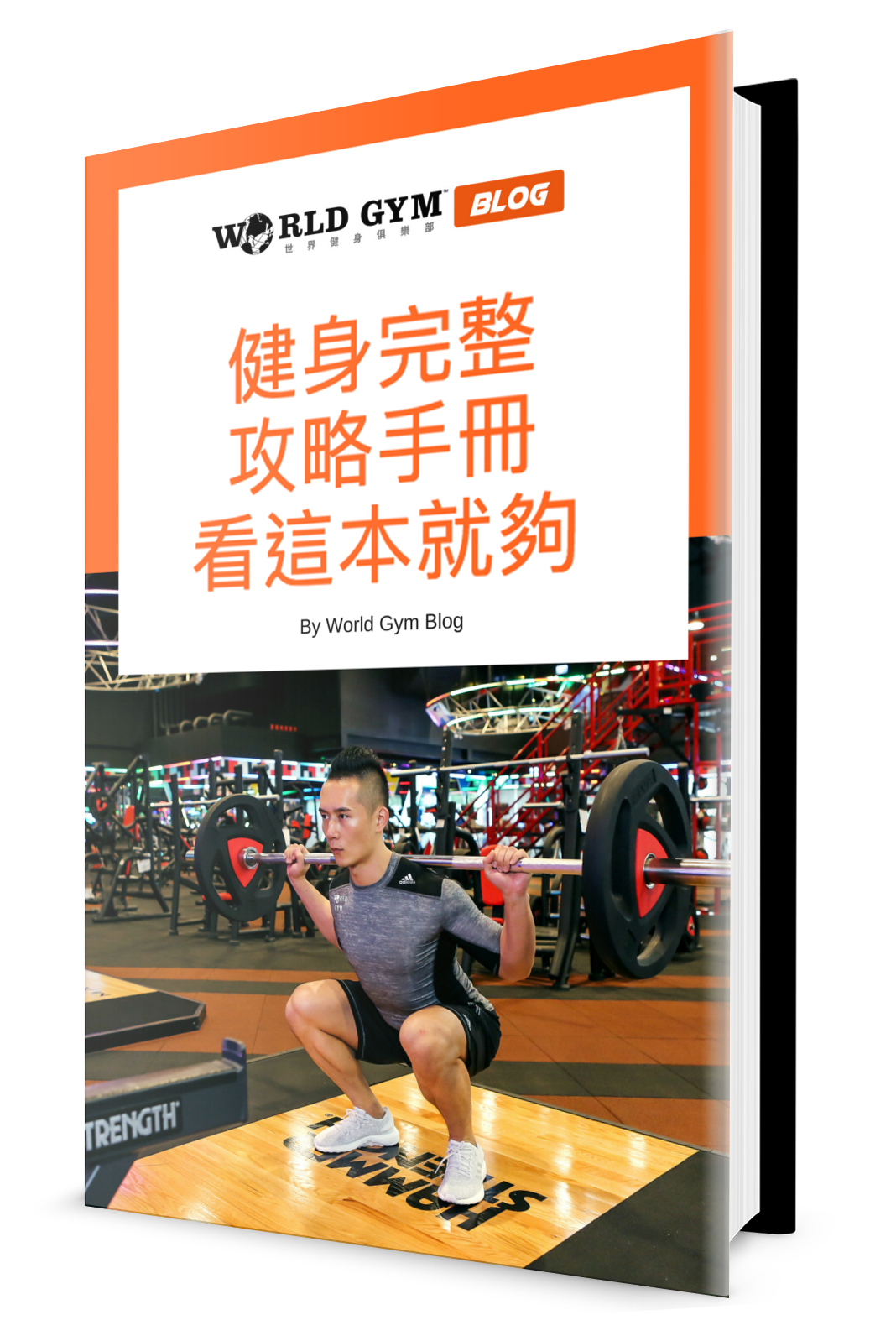 Complete-finess-guide-world-gym-Taiwan-cover