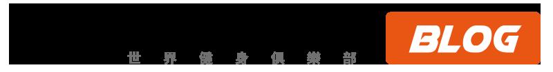 world_gym_logo