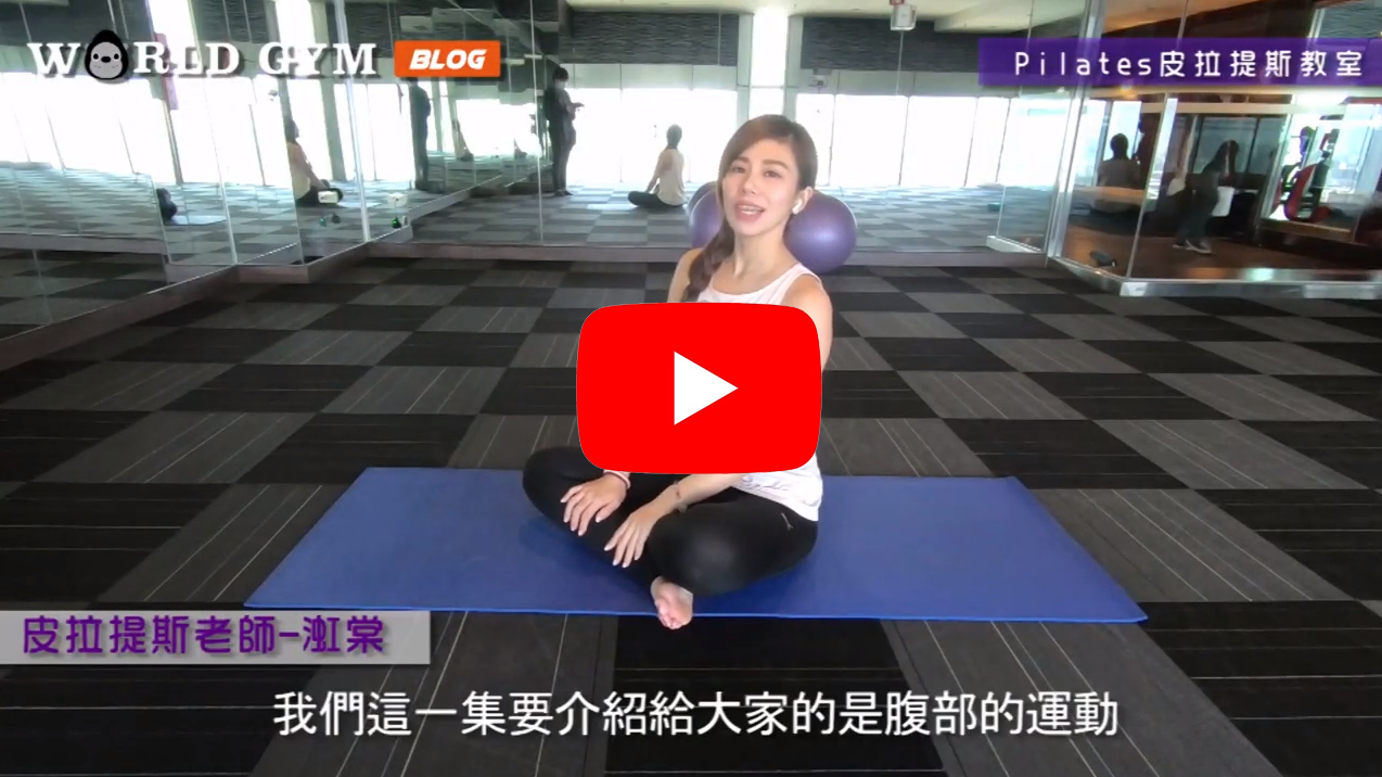 Pilates 4 cover